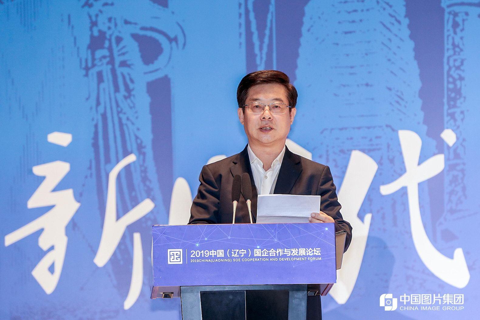 新华社副秘书长兼办公厅主任宫喜祥致辞。