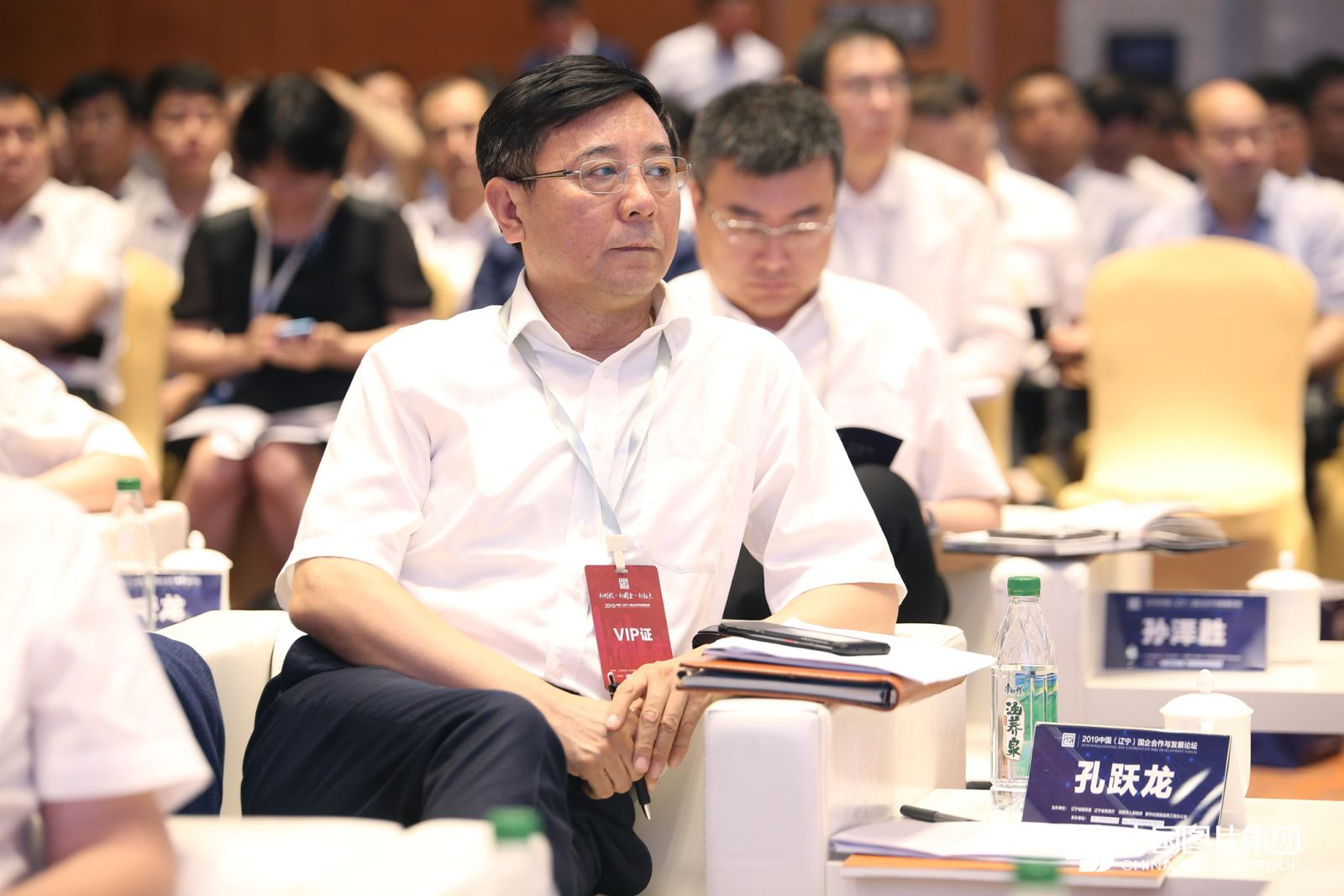 沈鼓集团党委副书记、副董事长孔跃龙。