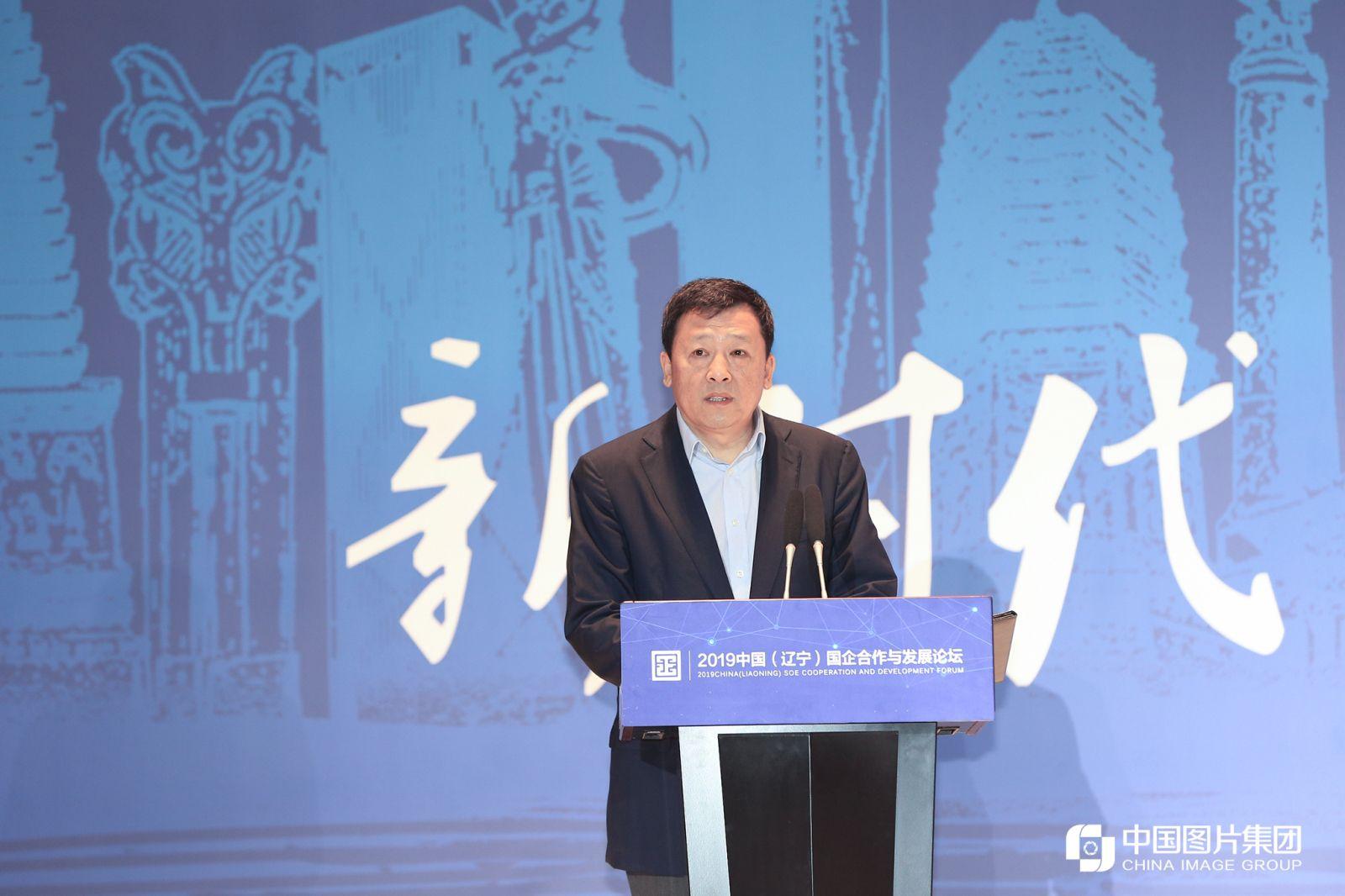 辽宁省人民政府副省长崔枫林致辞。