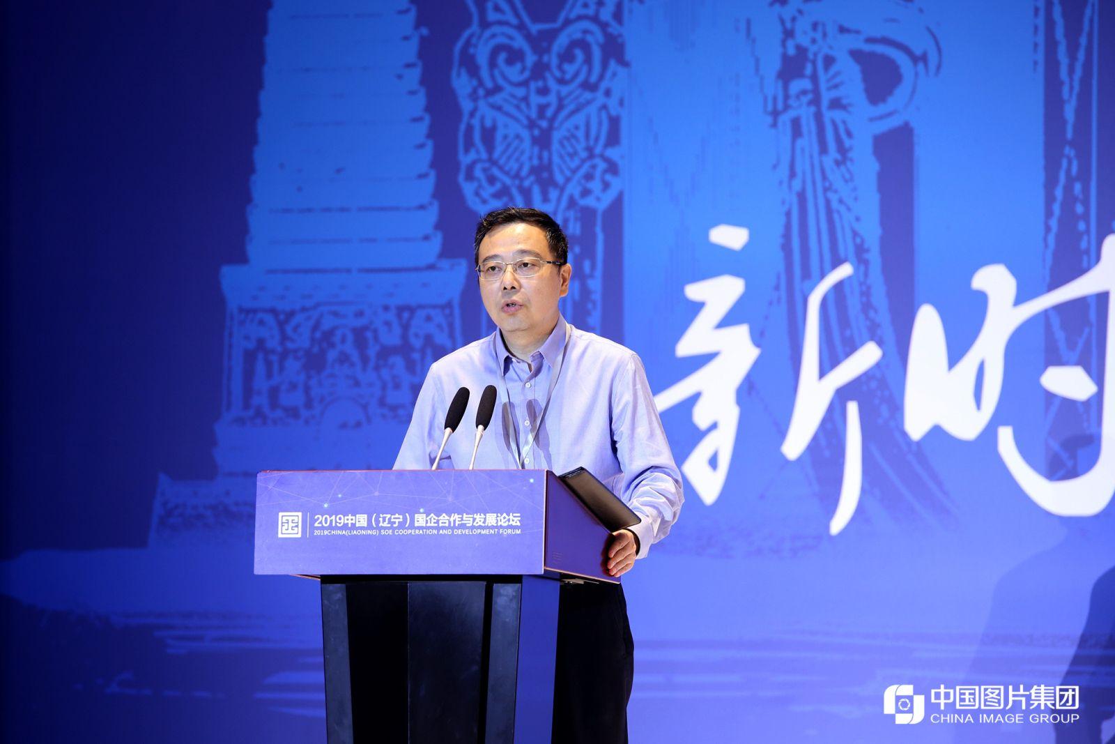 江西省水利投资集团董事长齐伟进行主题演讲。
