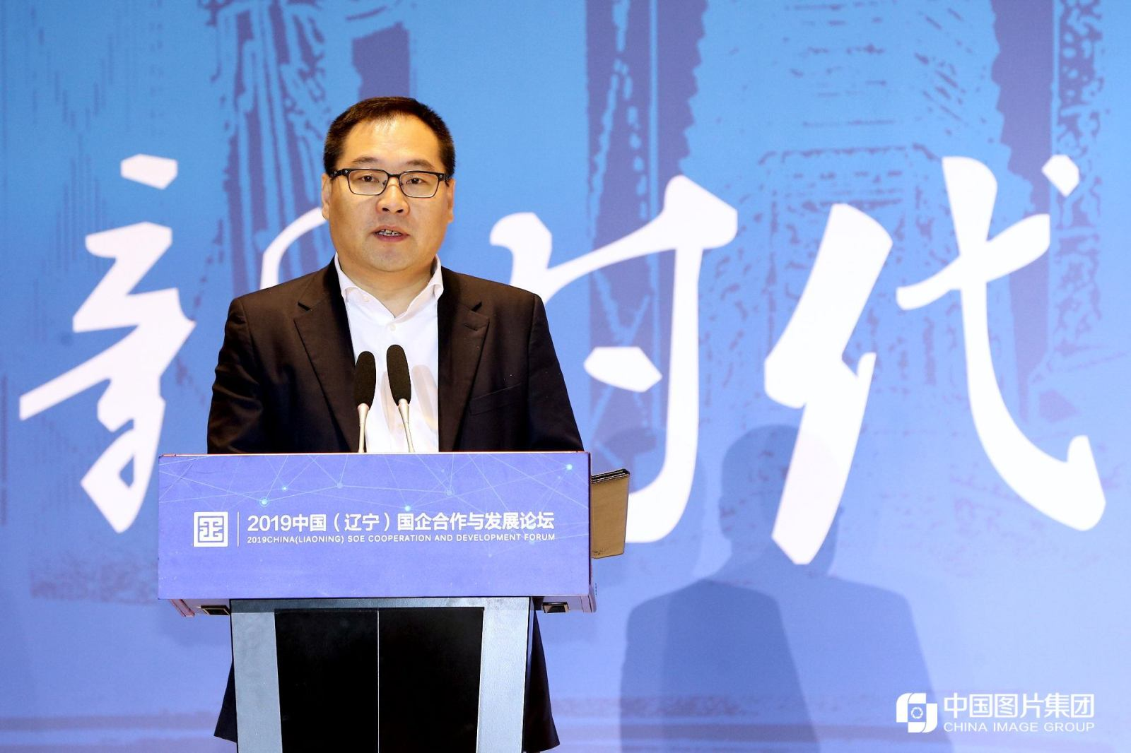 中俄地区合作发展投资基金董事长王峰进行主题演讲。