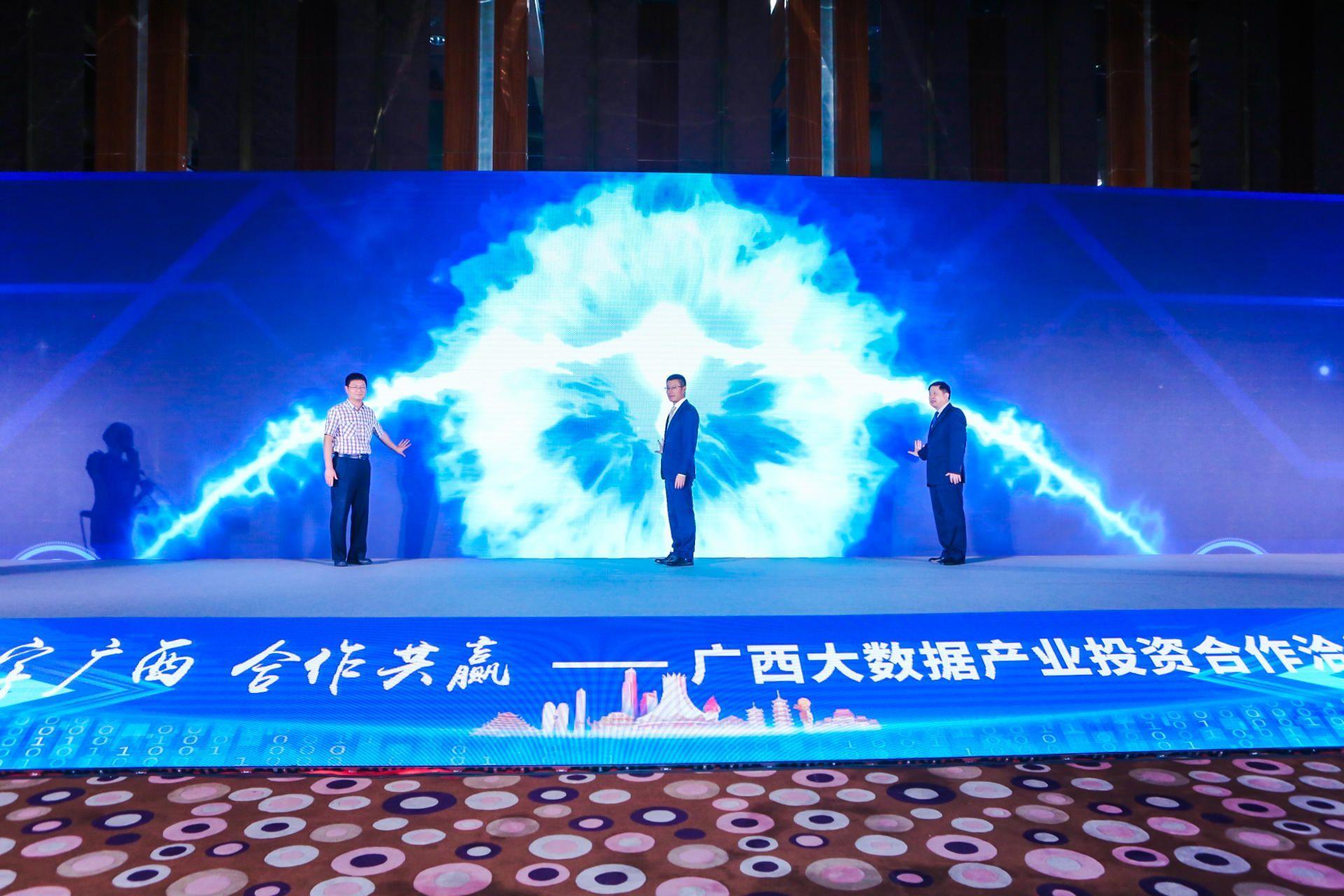 阿里巴巴达摩院IEEE Fellow、阿里云副总裁张磊(左),中国经济信息社董事长、总裁徐玉长(中),广西壮族自治区政府副秘书长、广西大数据发展局党组书记、局长席扬(右),共同启动广西首届全球人工智能天池大赛。
