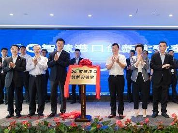 多方共同打造粤港澳大湾区首个5G智慧港口