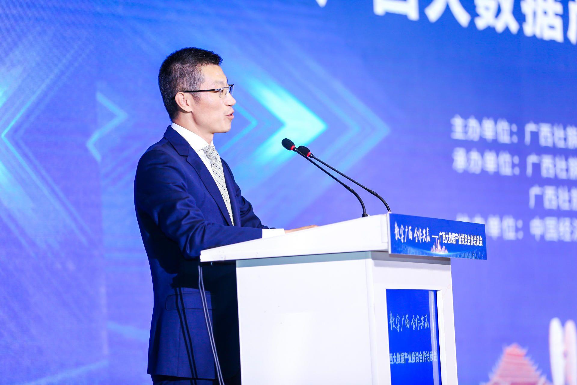 中国经济信息社董事长、总裁徐玉长先生致辞