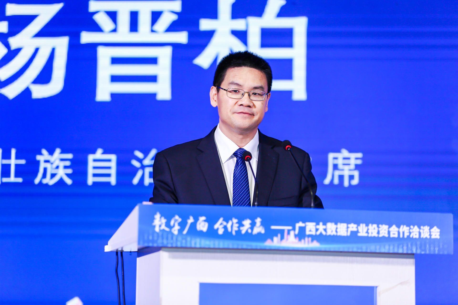 广西壮族自治区副主席杨晋柏致辞