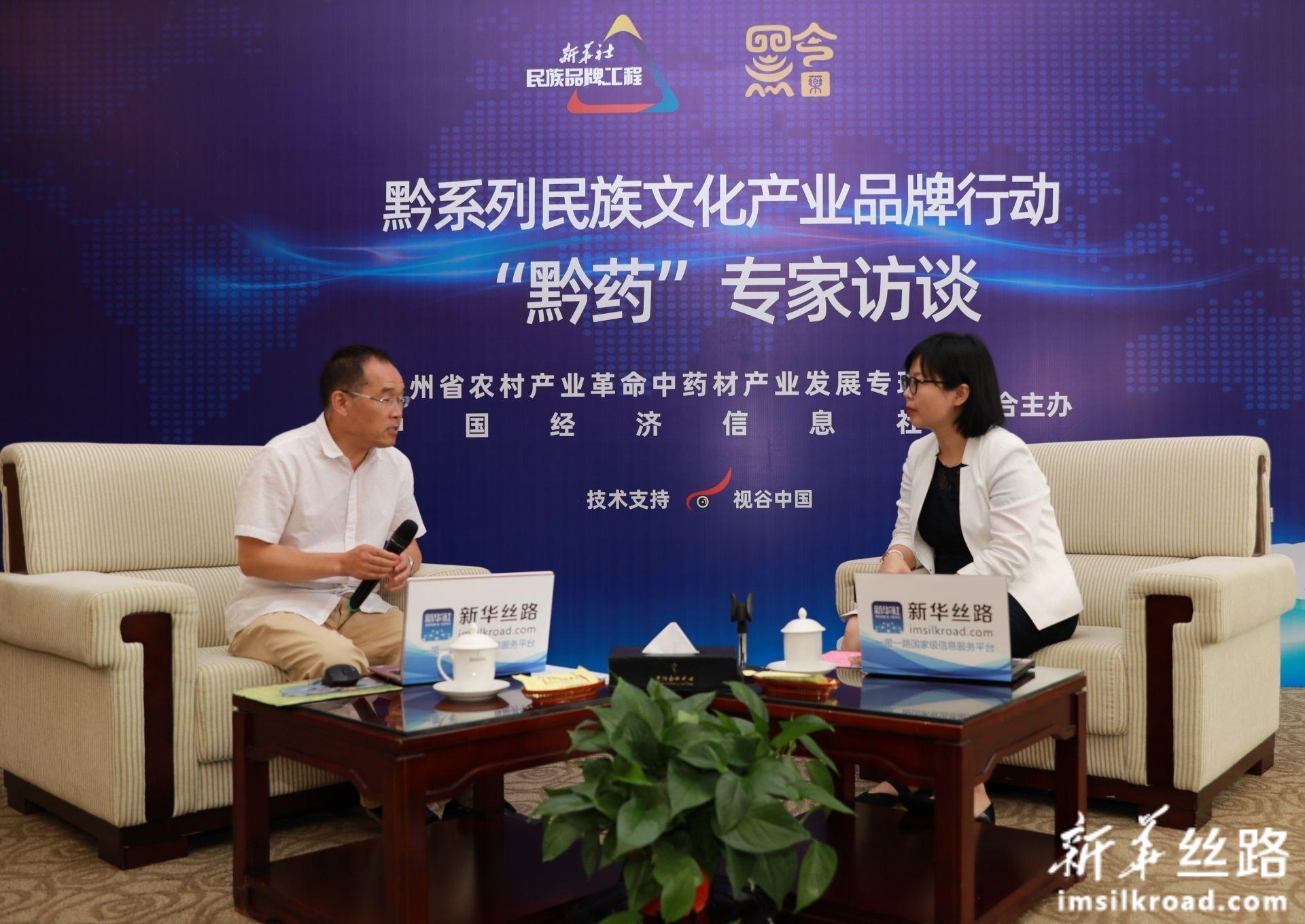 贵州多措并举助推太子参产业转型升级