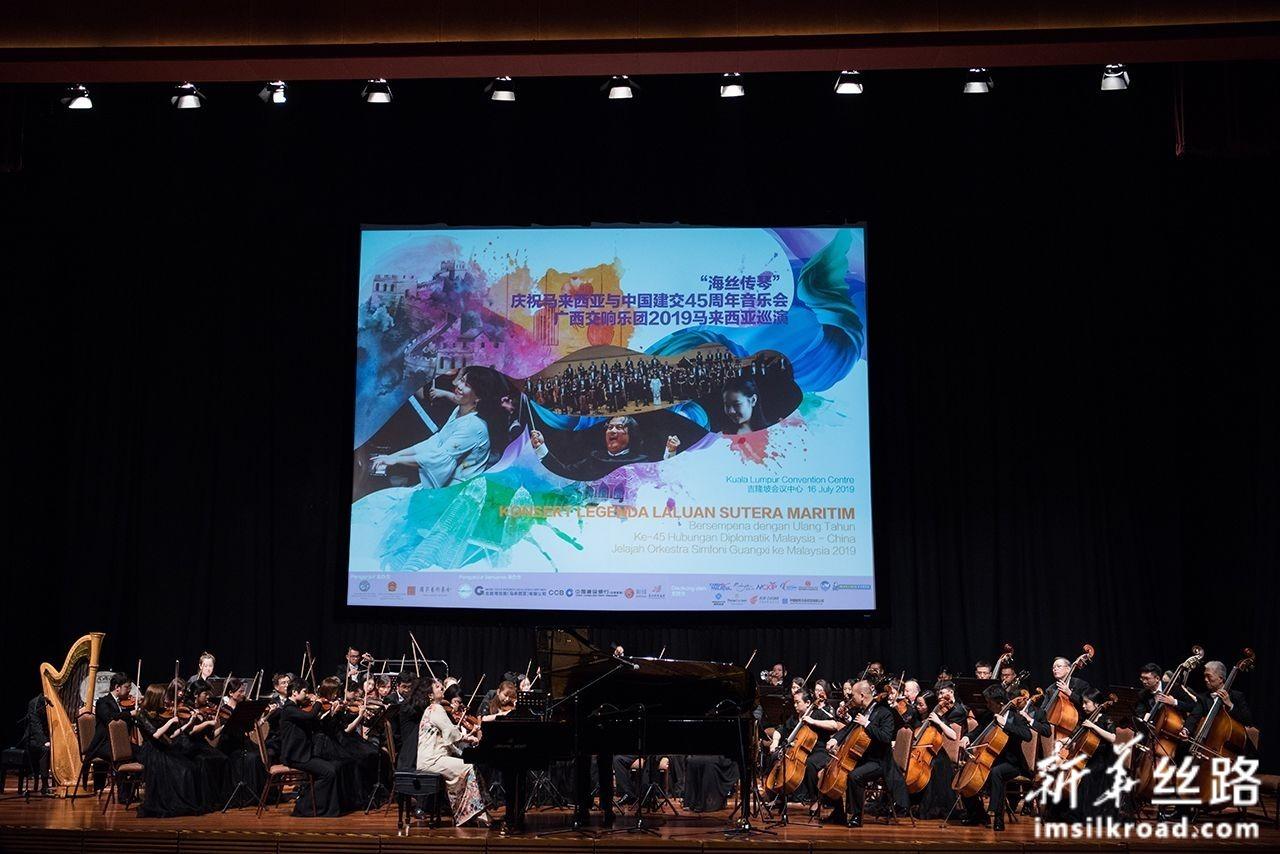 7月16日,在马来西亚吉隆坡,马来西亚华人钢琴家克劳迪娅·杨(前)与广西交响乐团在音乐会上表演。新华社记者 朱炜 摄
