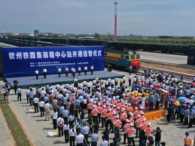 广西钦州铁路集装箱中心站正式运营