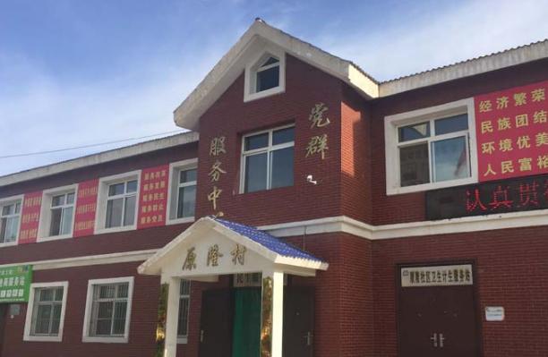 闽宁医疗对口帮扶新增2所医疗机构