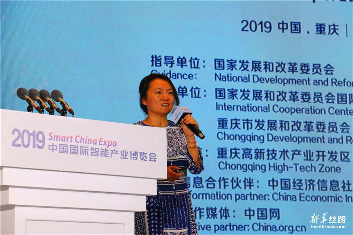 国际数据亚洲集团总裁徐洲作主题演讲
