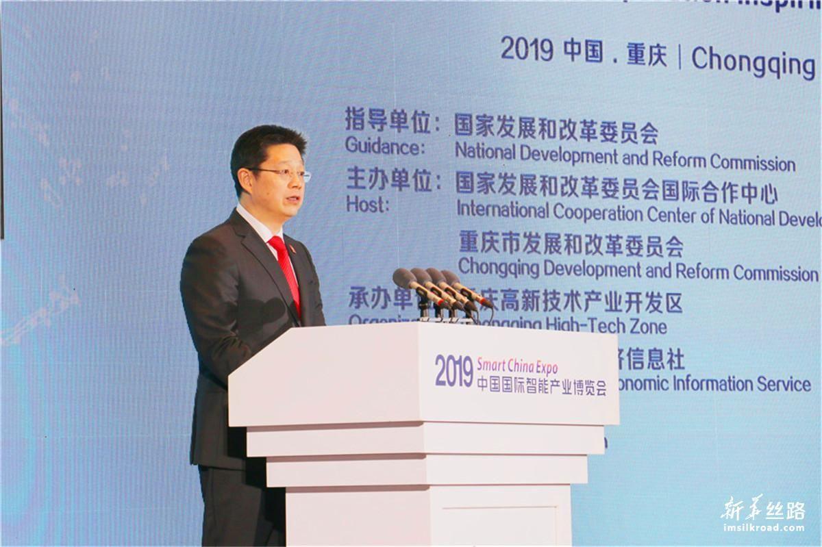 国家发展改革委国际合作中心主任黄勇主持会议