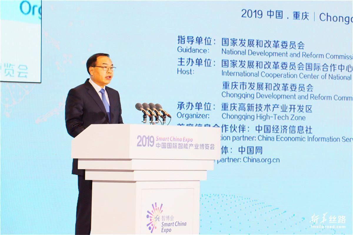 重庆市委副书记、市长唐良智致辞