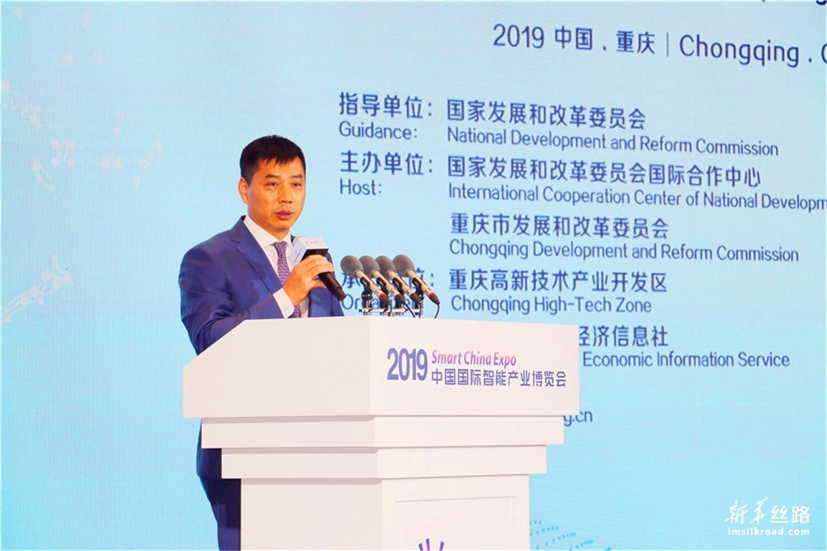 华为技术有限公司高级副总裁蒋亚非作主题演讲
