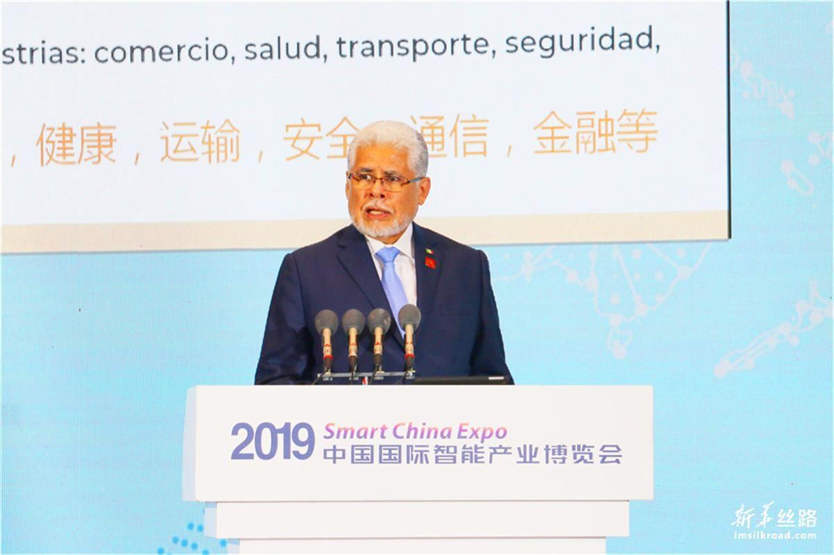 墨西哥驻华大使何塞·路易斯·贝尔纳尔作主题演讲