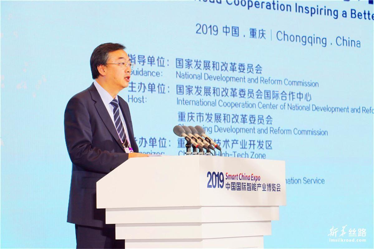 中国银河证券股份有限公司总裁陈亮作主题演讲
