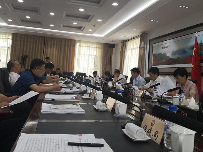 沿中蒙俄开发开放经济带发展规划(2018年-2025年)