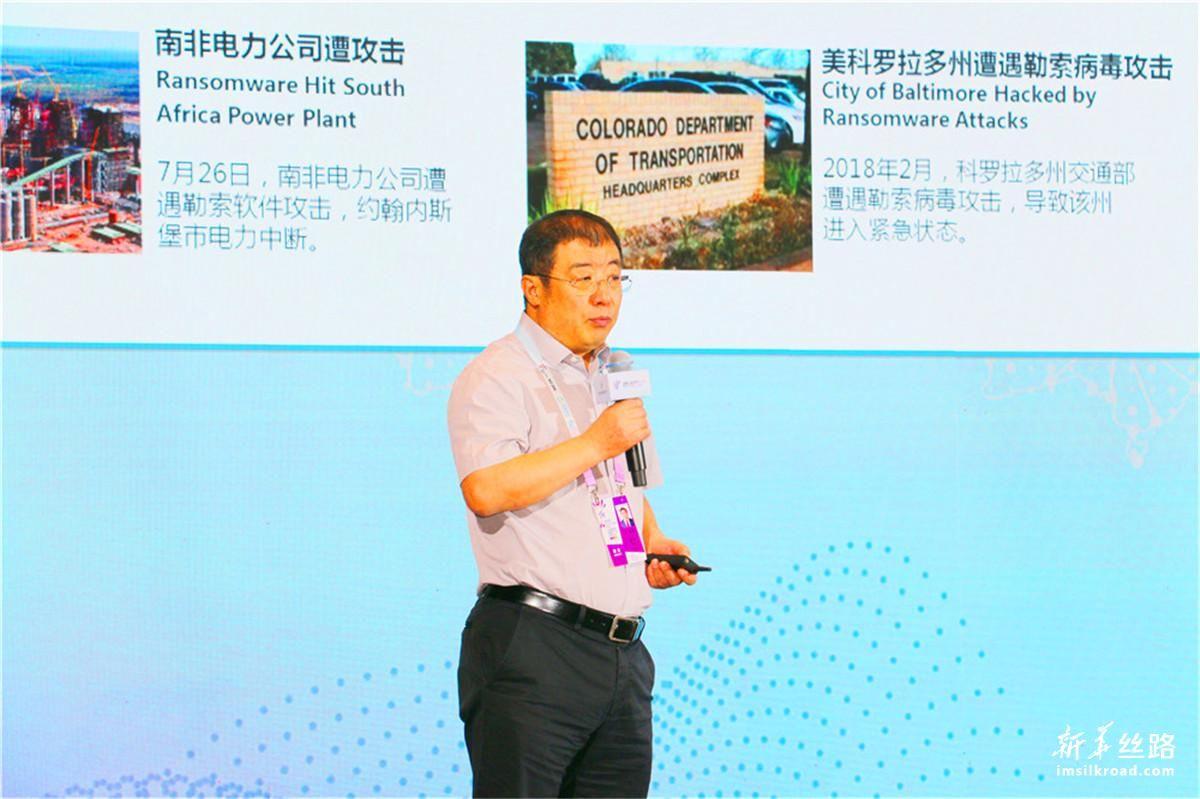奇安信集团董事长齐向东作主题演讲