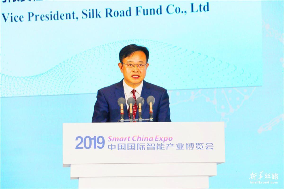 丝路基金有限责任公司副总经理司欣波作主题演讲