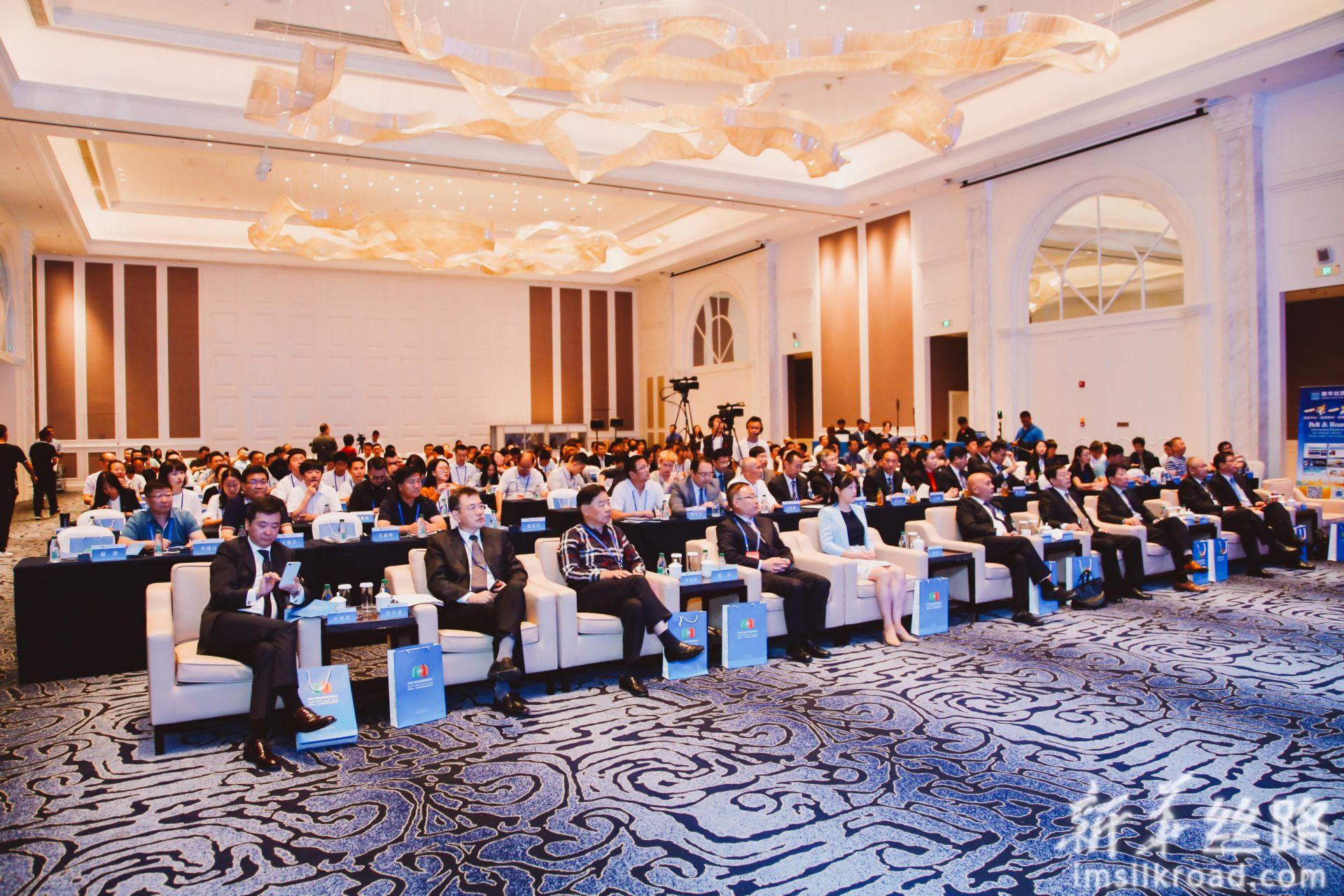 第三届中国 - 阿拉伯国家工商峰会品牌企业推介会现场。