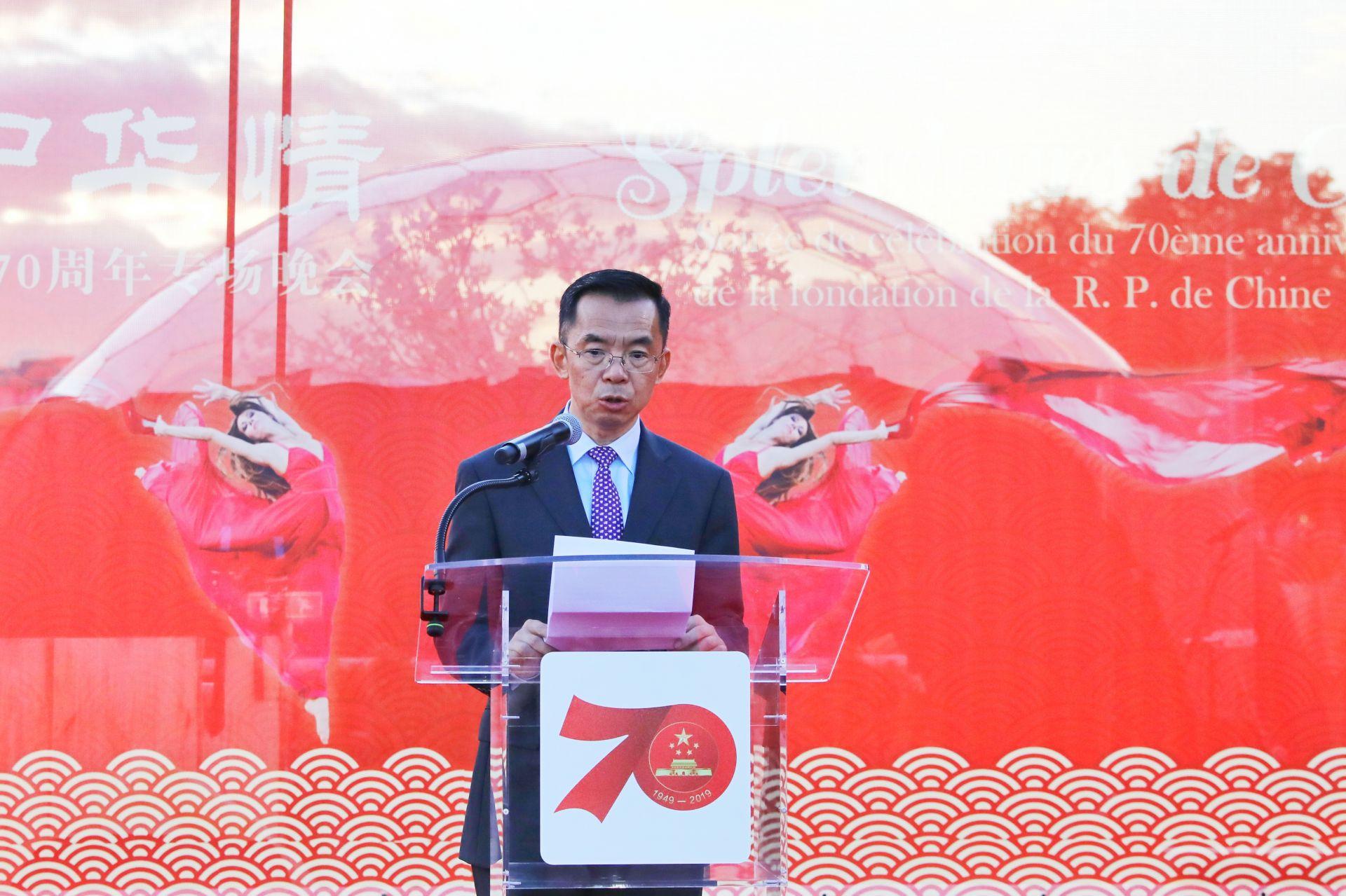 中国驻法大使卢沙野现场致辞(摄影:周义)