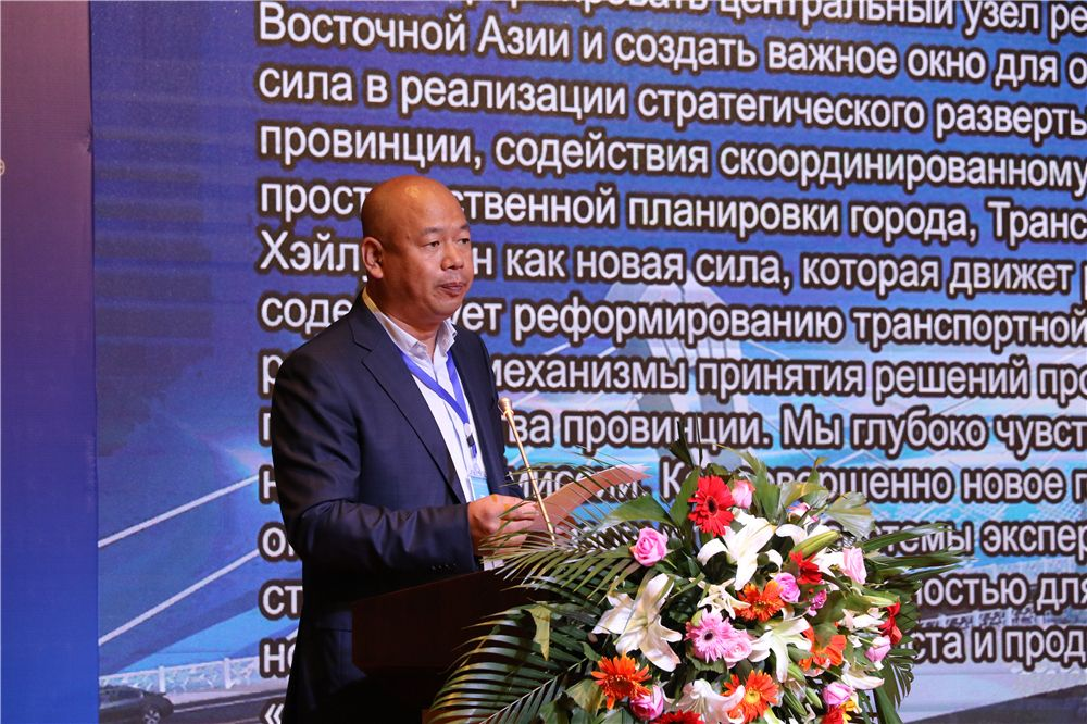 黑龙江省交投集团董事长尚云龙在中国最北自贸区论坛上致辞。