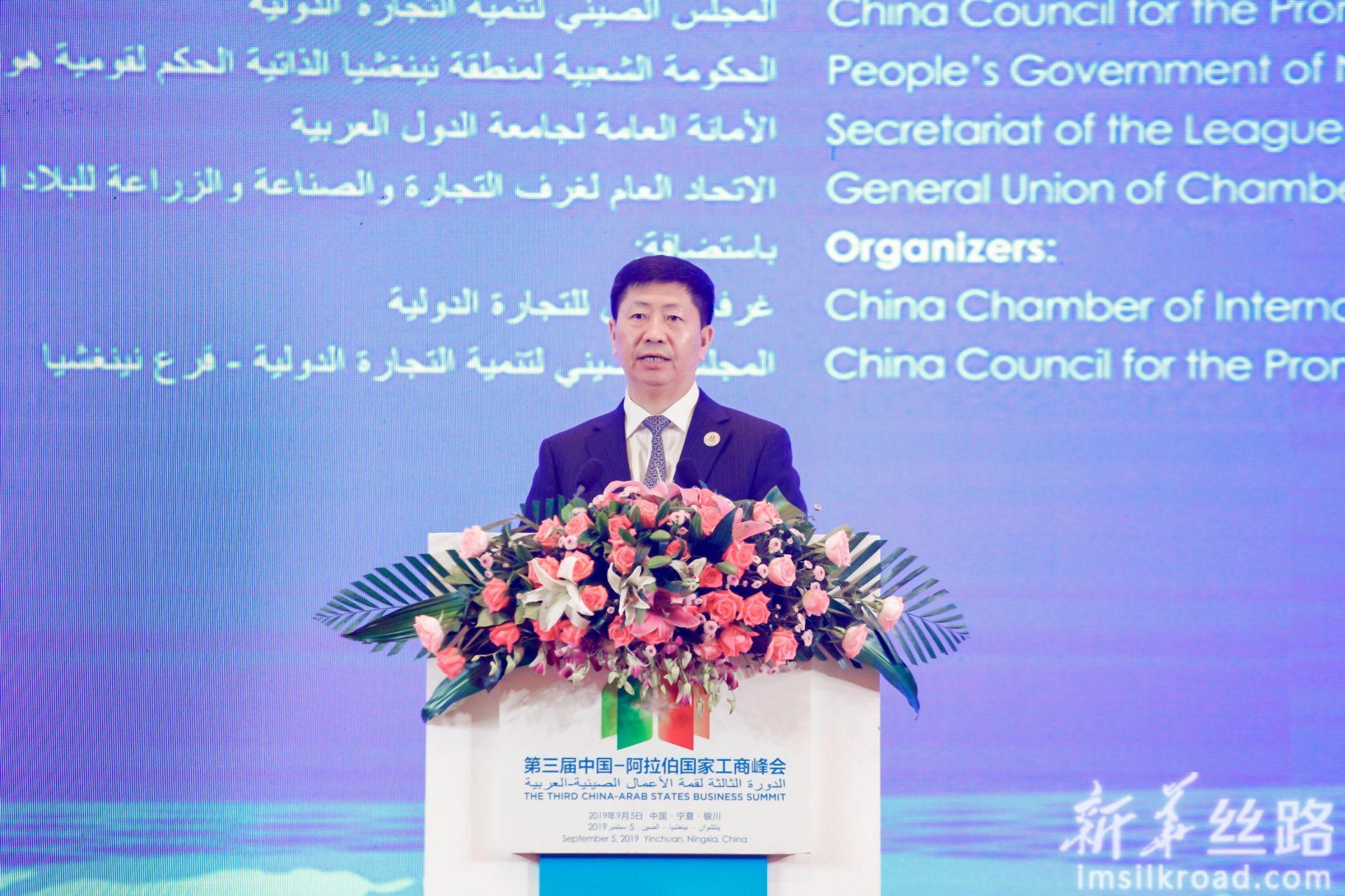 天津泰达控股有限公司党委书记、董事长张秉军先生致辞。