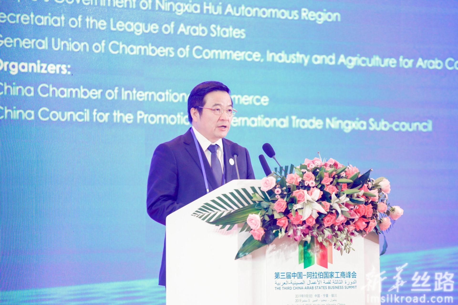 中国交通建设股份有限公司副总裁文岗先生致辞。