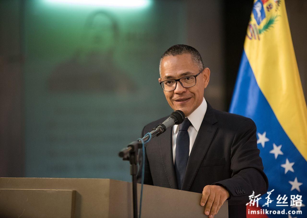 9月11日,在委内瑞拉加拉加斯,委文化部长比列加斯在开幕式上致辞。新华社发(萨尔戈多摄)