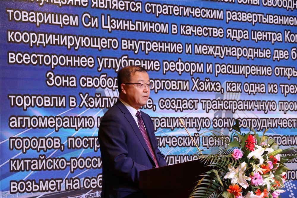黑河市市长马里在中国最北自贸区论坛上致辞。