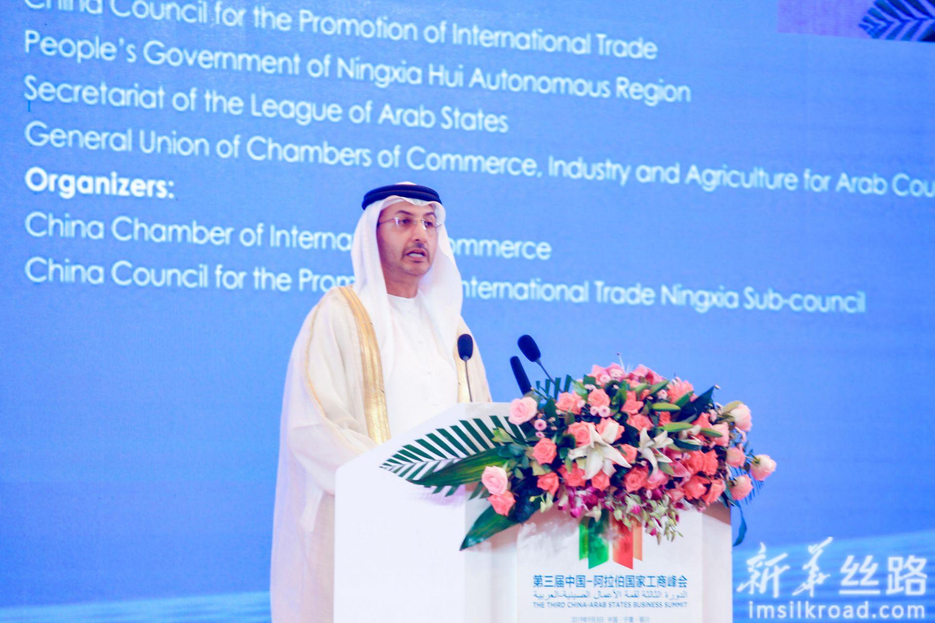 阿联酋经济部次长阿卜杜拉·萨利赫先生致辞。