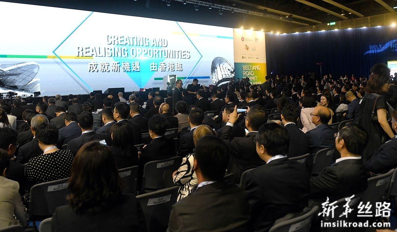 """9月11日,第四届""""一带一路""""高峰论坛在香港会议展览中心开幕。新华社记者 卢汉欣 摄"""