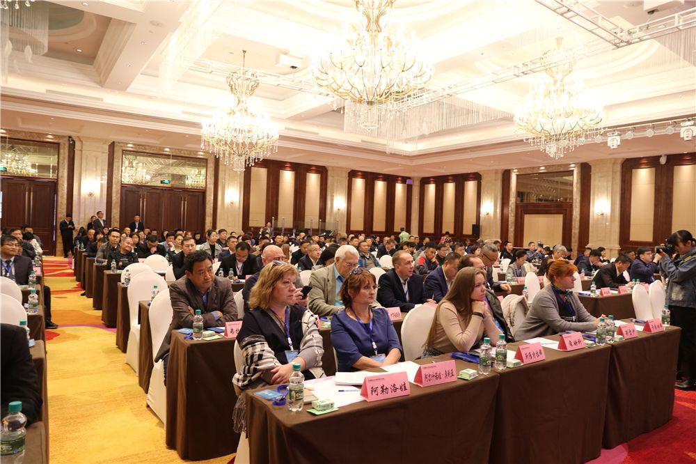 9月17日,中国最北自贸区论坛在黑河举行,图为现场照片。