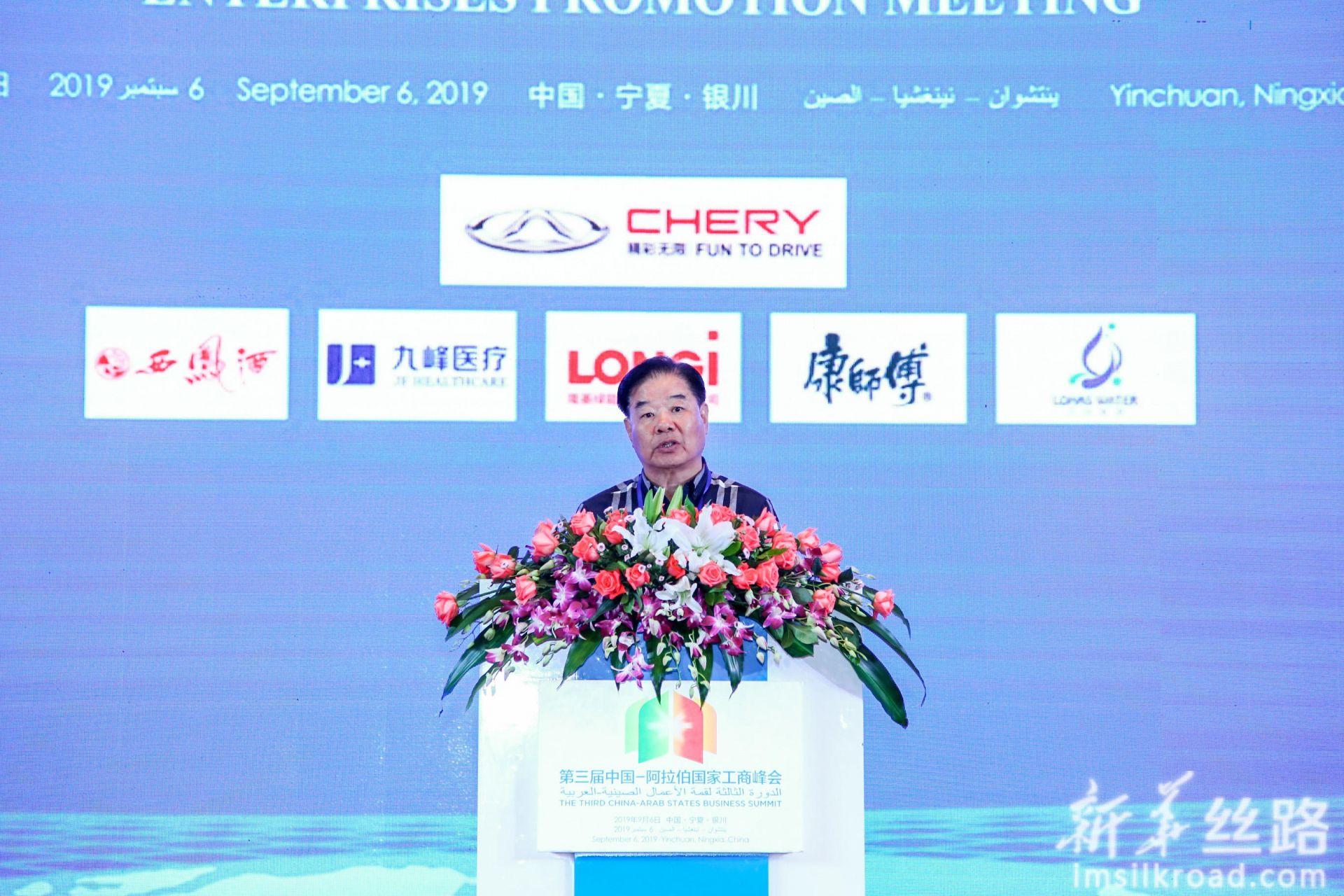 大元集团董事局主席李建国发言。