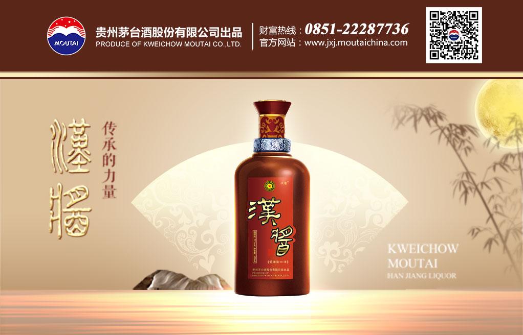 汉酱,传承的力量