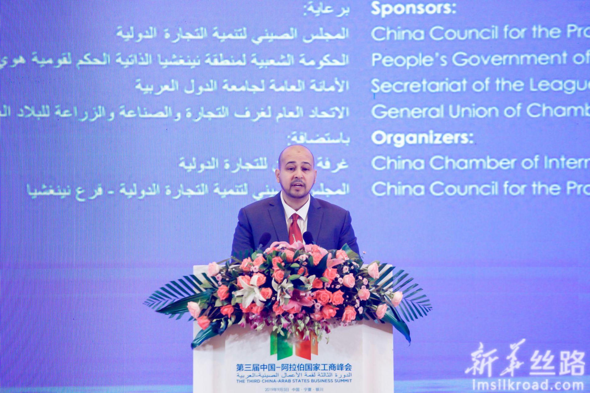 约旦阿布格扎拉集团北京公司经理哈姆扎·法特尔先生致辞。