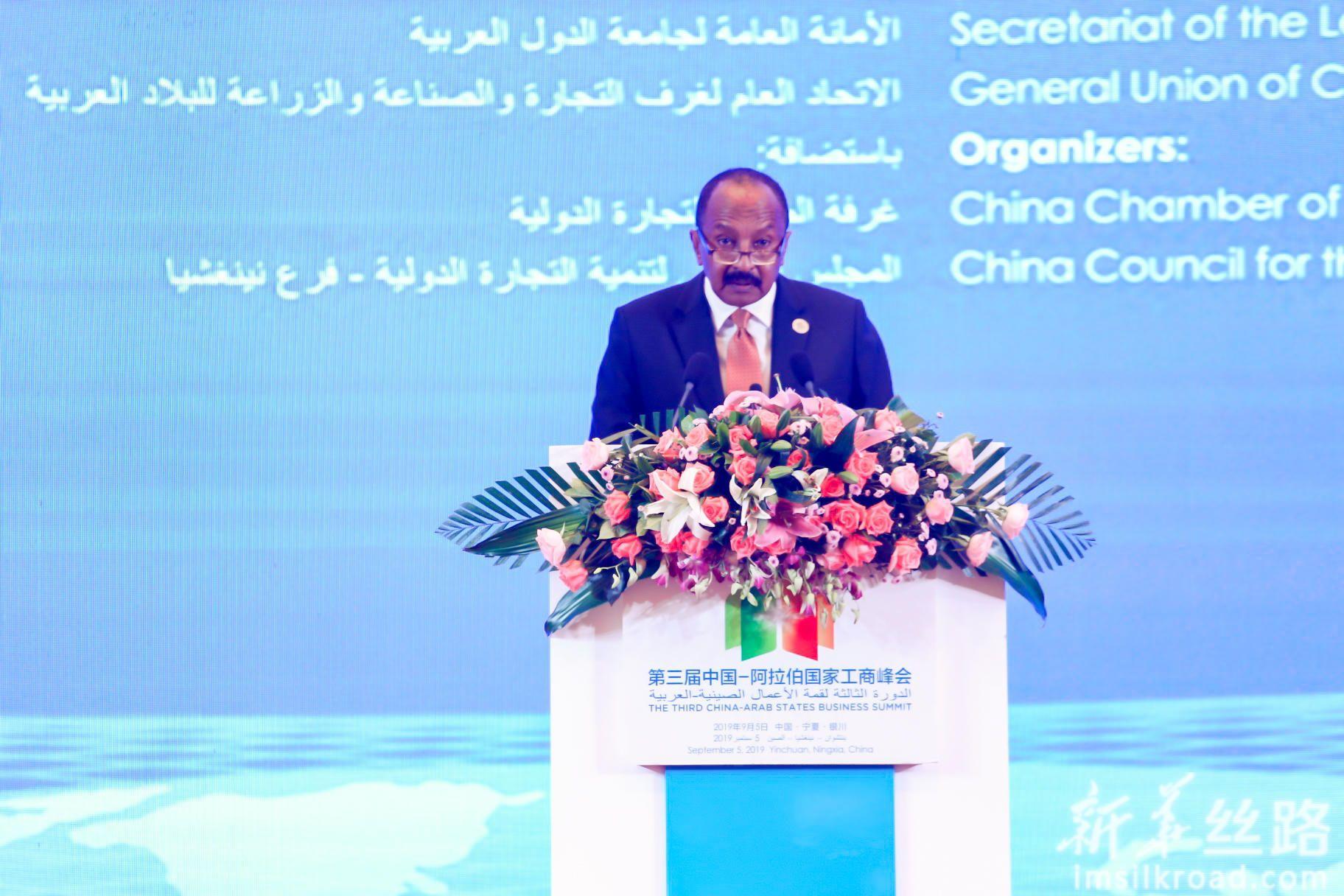 阿拉伯国家联盟驻华代表处主任马哈穆德·艾勒艾敏先生致辞。