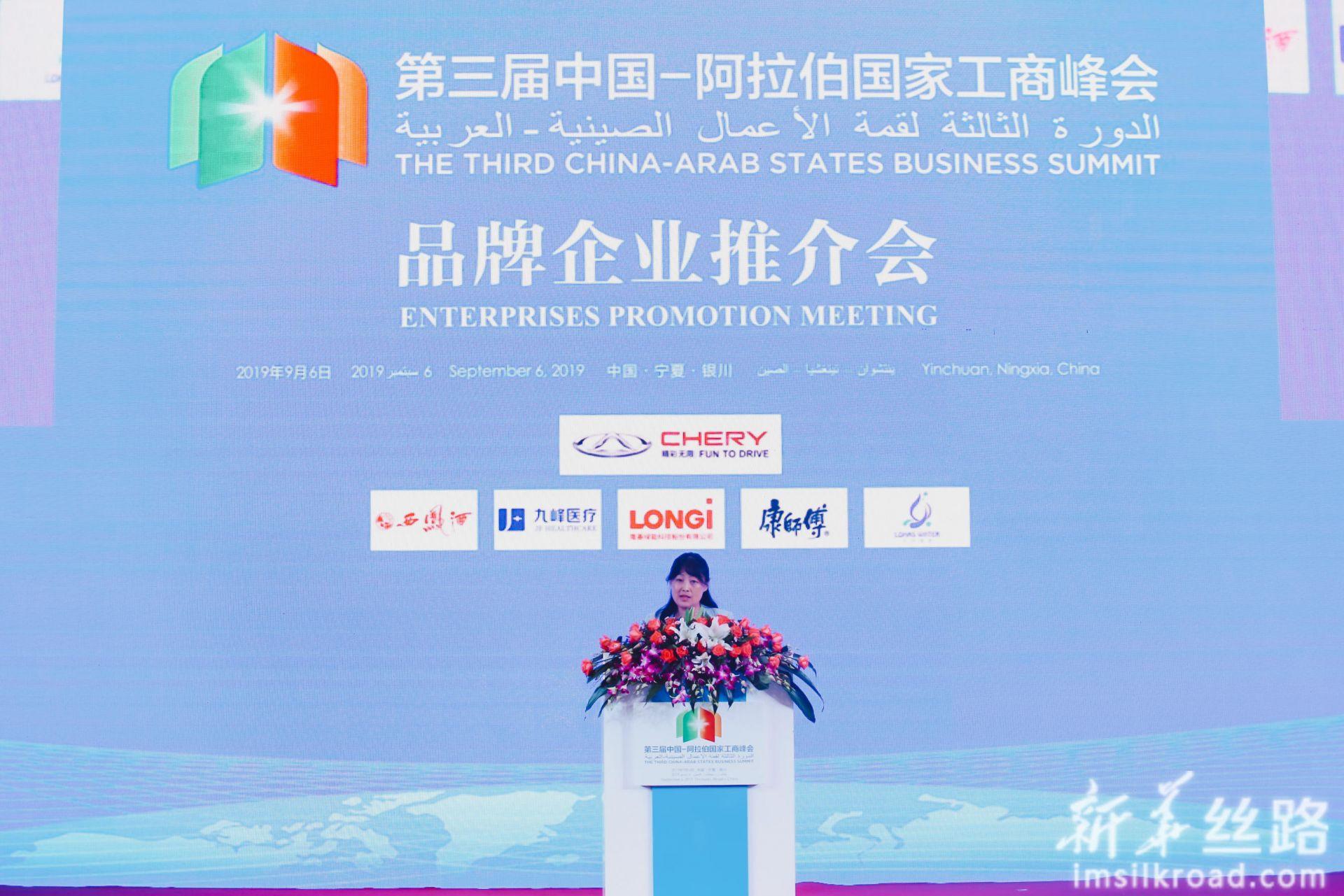 中国经济信息社副总裁、新华社民族品牌工程代表李月致辞。