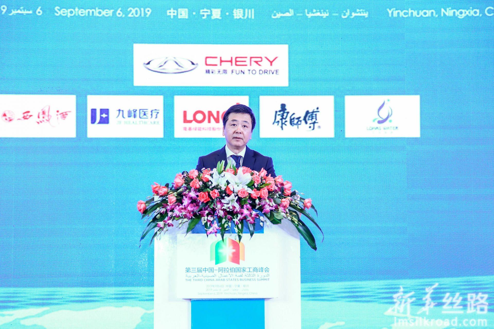 浙江执御信息技术有限公司副总裁杜明皓发言。