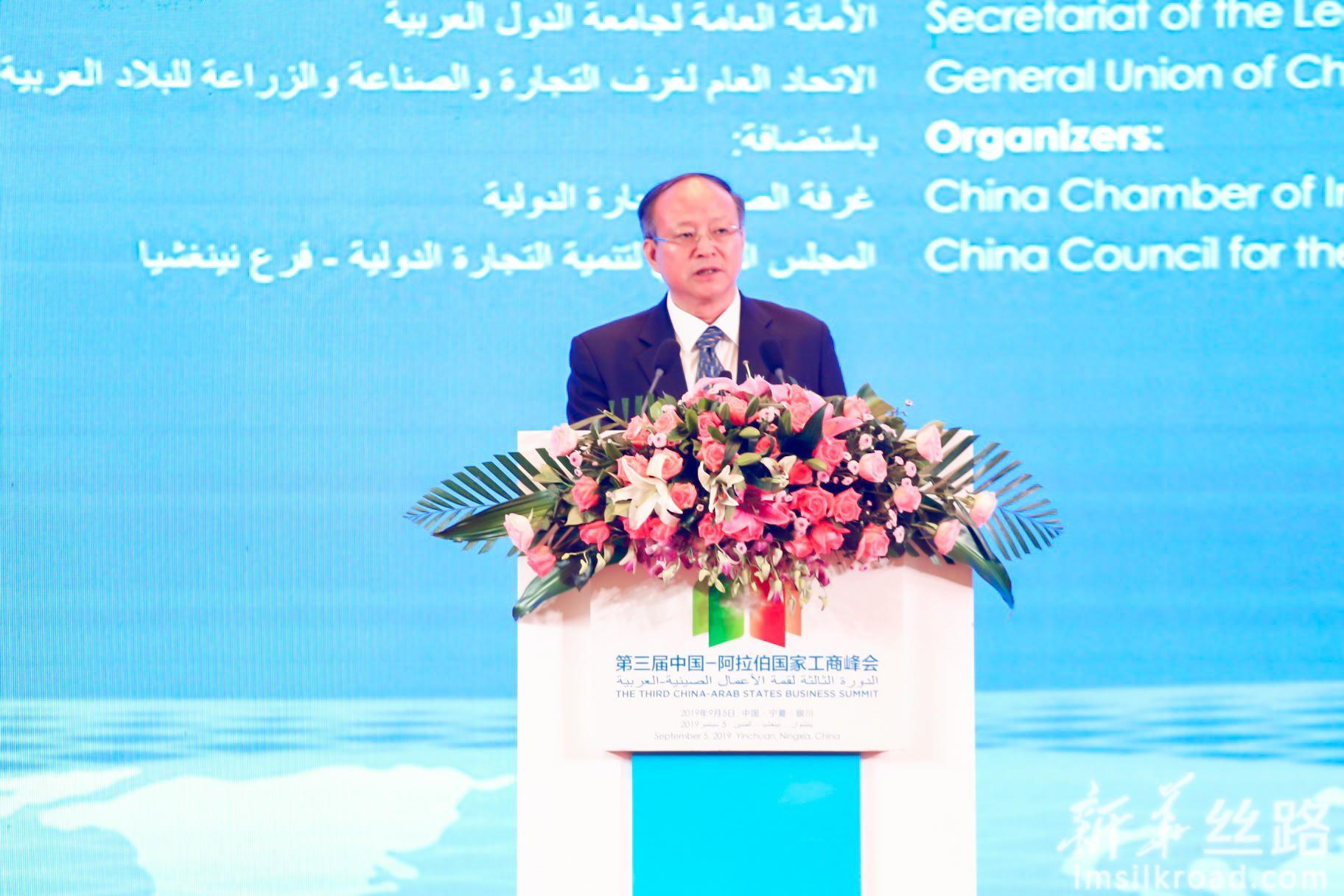 中国国际贸易促进委员会副会长陈建安先生致辞。