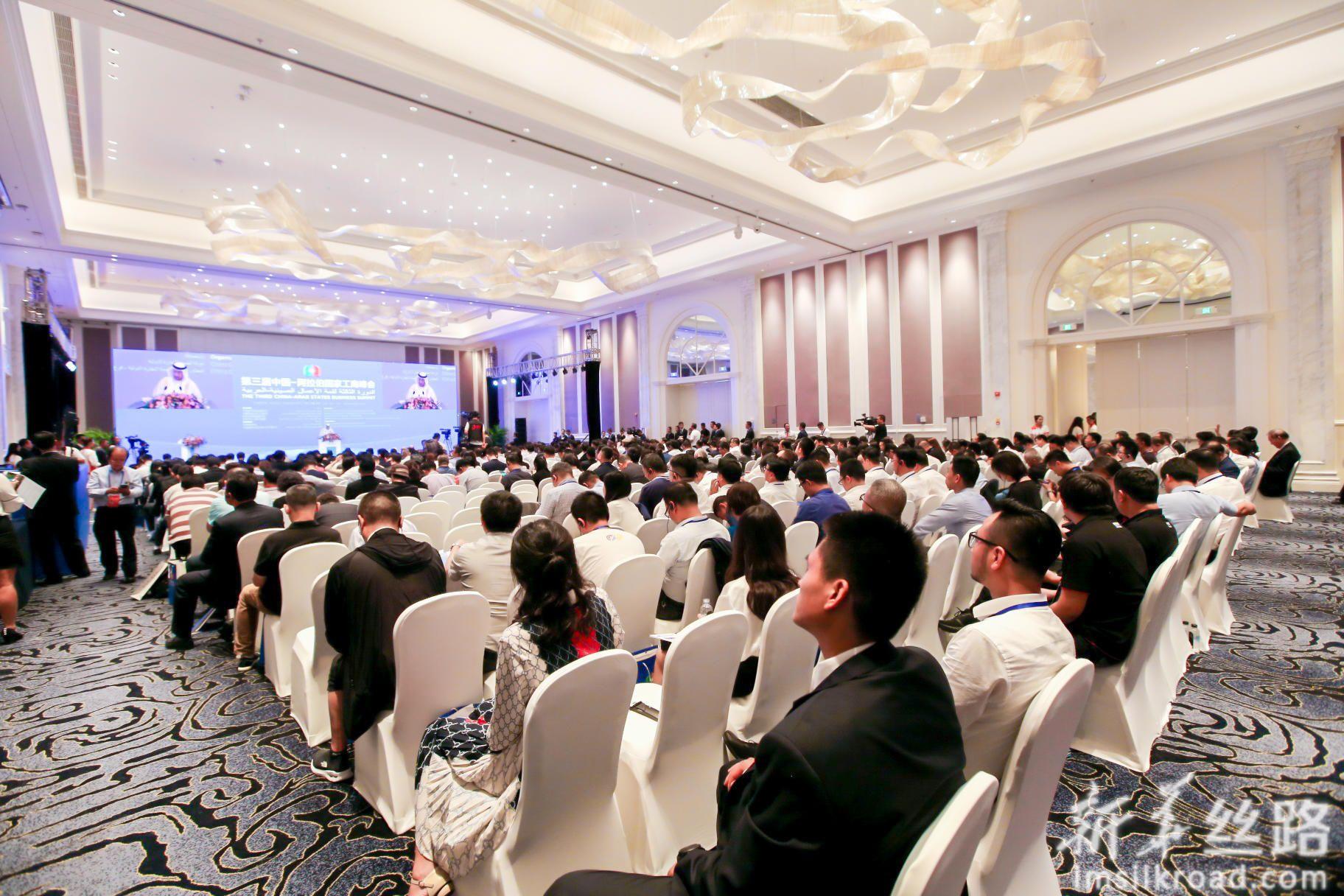 第三届中国—阿拉伯国家工商峰会现场。
