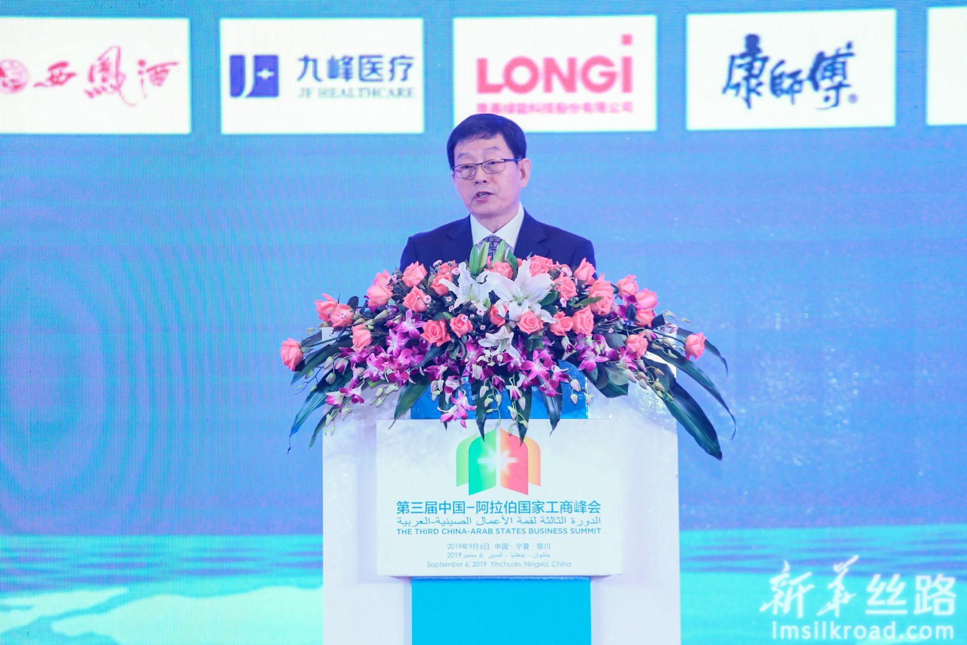 宁夏回族自治区商务厅副厅长陈志伟致辞。