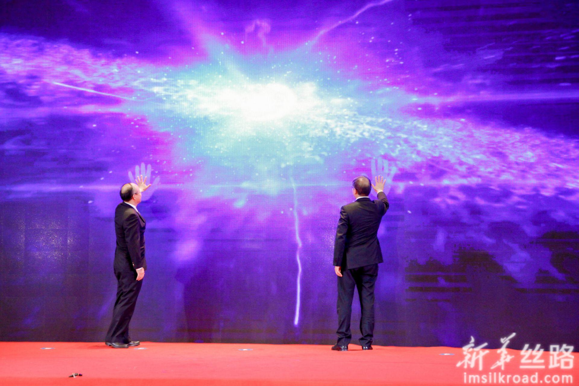陈建安副会长、刘可为副主席共同启动中阿商事法律服务平台。