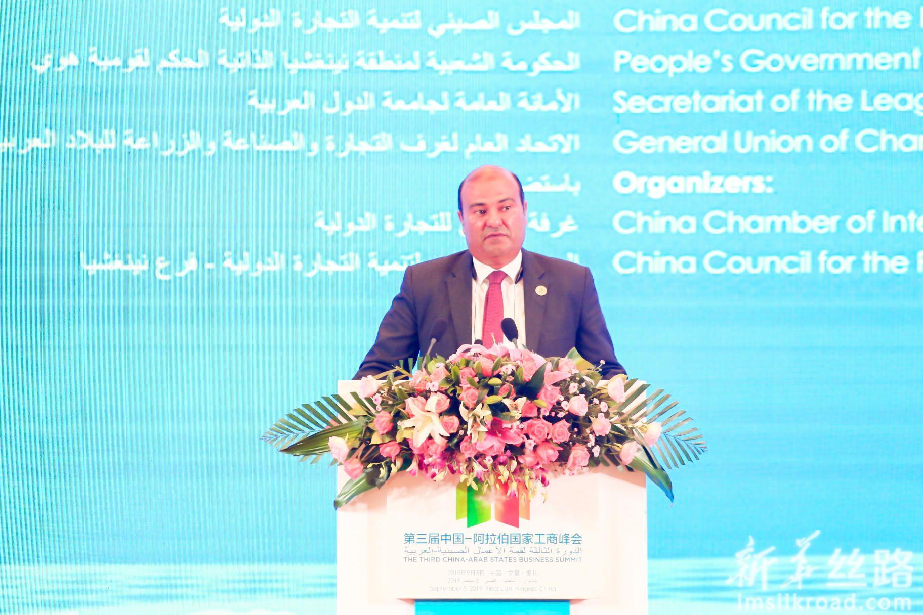 阿拉伯农工商总联盟秘书长哈立德·哈纳菲先生致辞。