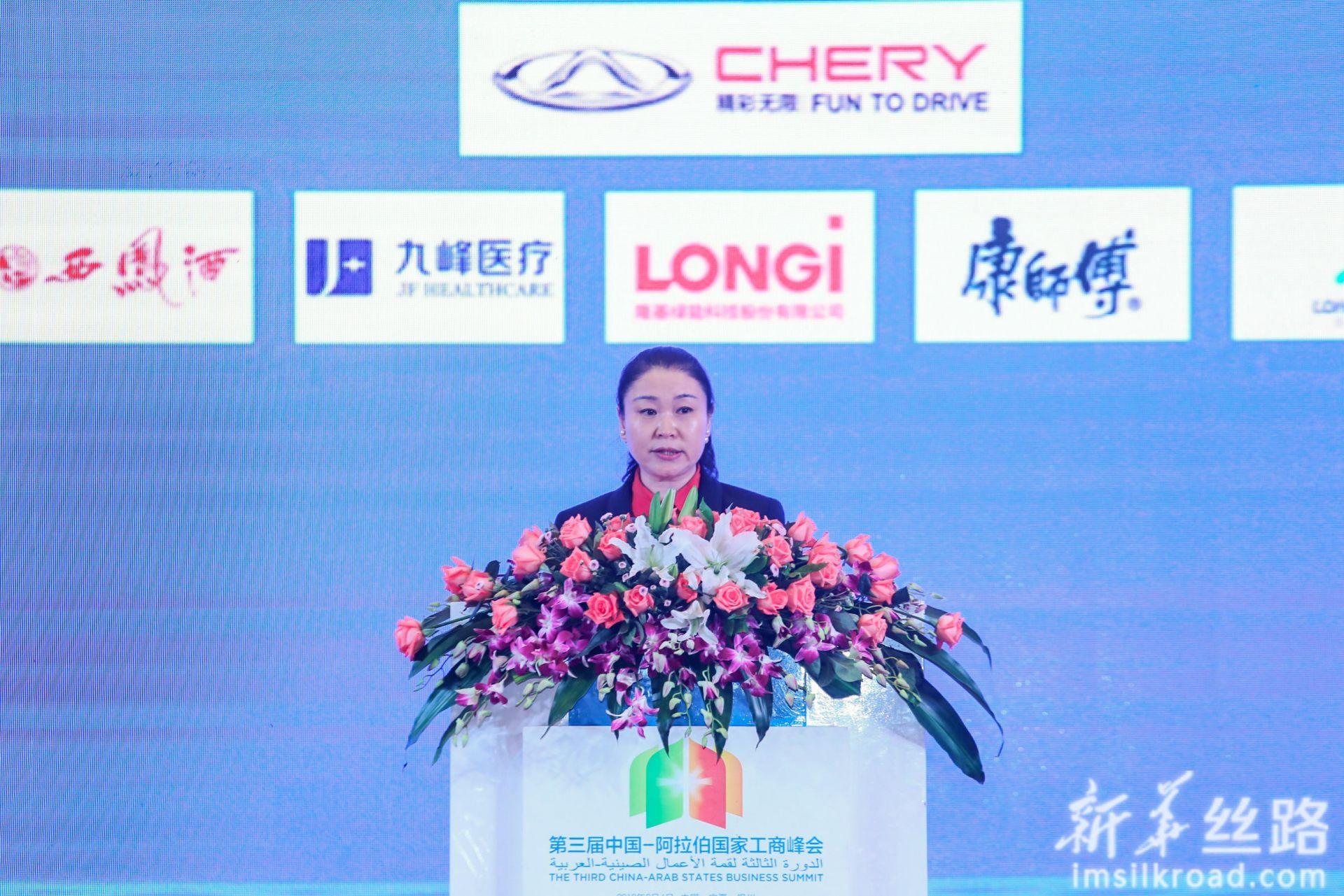 新华社民族品牌、中阿工商峰会友情支持西凤集团副总经理周艳花发言。