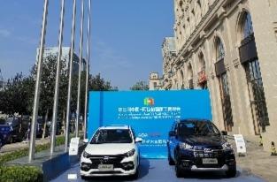 奇瑞汽车亮相第四届中阿博览会