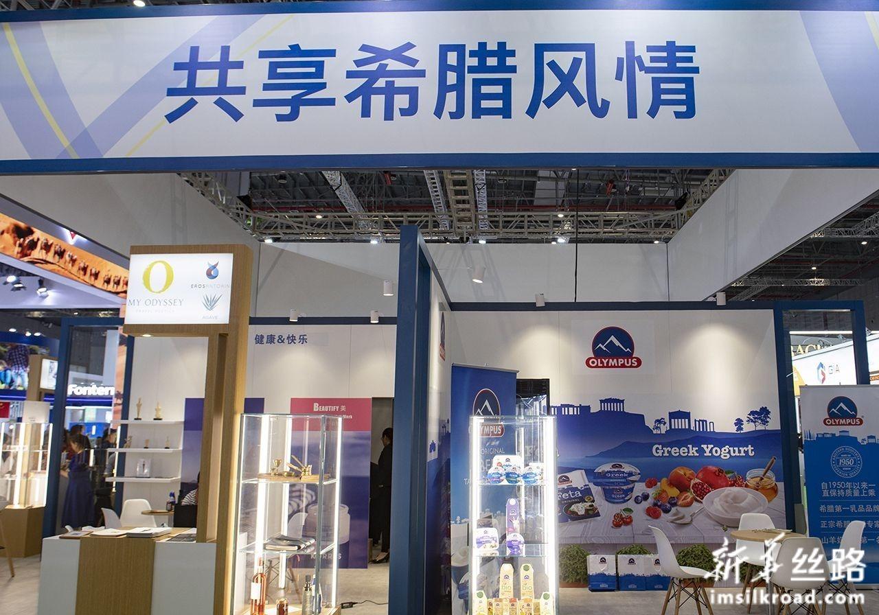 这是11月7日在第二届进博会拍摄的希腊企业展台。新华社记者 普布扎西 摄