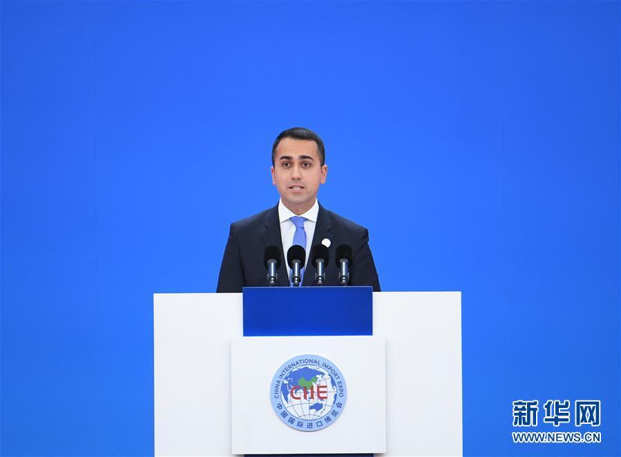 11月5日,第二届中国国际进口博览会在上海开幕。这是意大利外长迪马约在开幕式上致辞。新华社记者 申宏 摄
