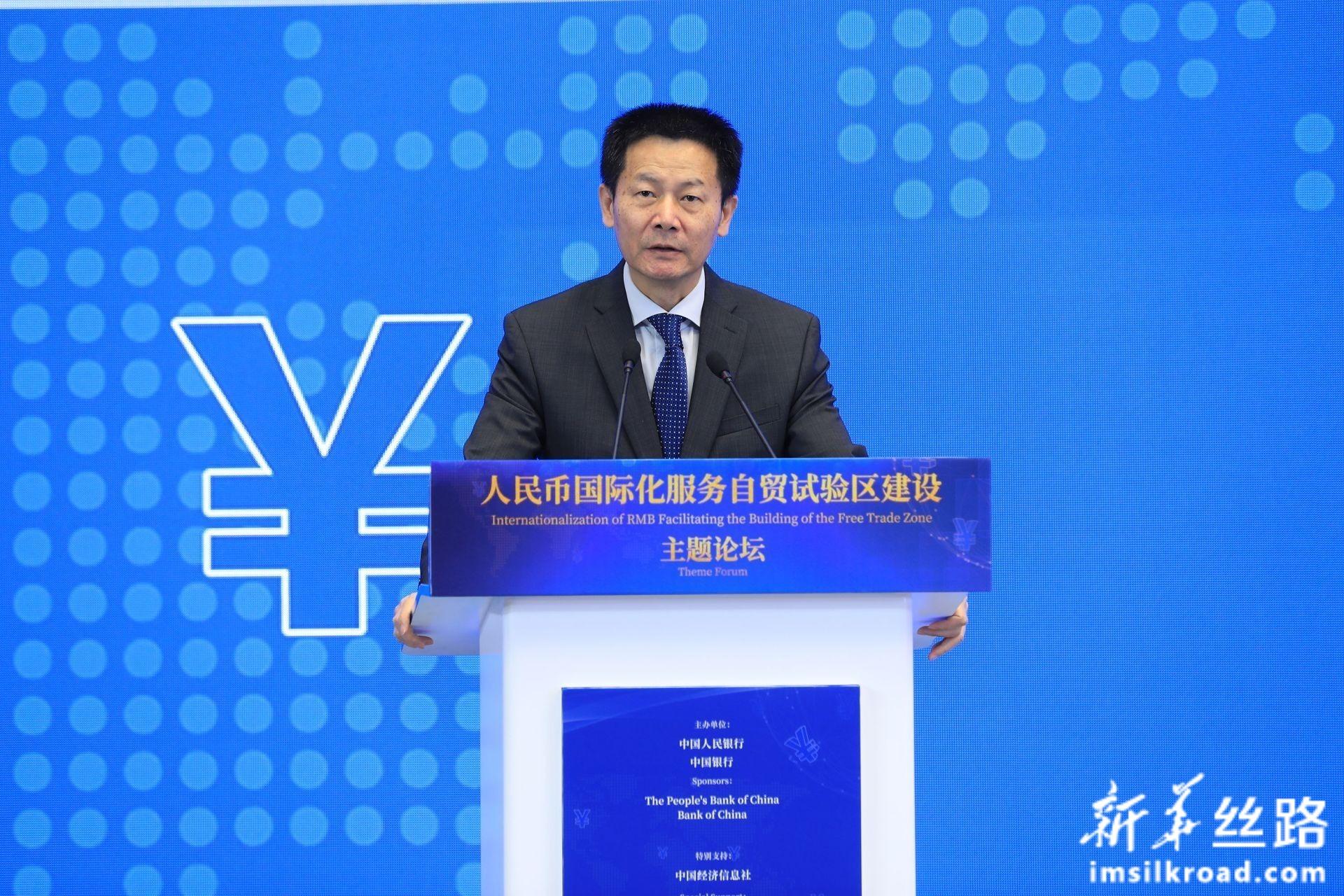 """在""""人民币国际化服务自贸试验区建设""""主题论坛上,上海市人民政府副市长吴清致辞"""