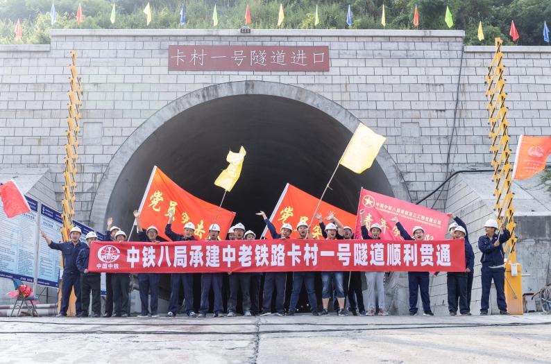 """在""""一带一路""""国家,中国修了哪些铁路?"""