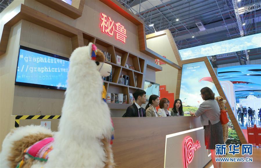 11月5日,参观者在第二届进博会秘鲁国家馆咨询。 当日,第二届中国国际进口博览会在上海国家会展中心开幕。 新华社记者 郑卫 摄